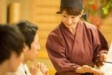 日和山 和食の店のアルバイト