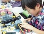 ヒューマンアカデミーロボット教室 中河原センターのアルバイト
