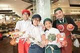 Odakyu OX 梅ヶ丘店(パート)青果のアルバイト