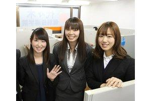 【楽しいバイトがしたい☆】【良い仲間と働きたい♪】新大学生が活躍!!