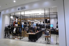 MSPC PRODUCT 名古屋パルコ店のアルバイト
