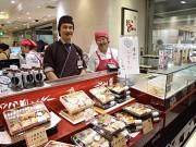 おこわ米八 阪急博多店のアルバイト情報