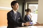 ダイワロイネットホテル 横浜関内のアルバイト情報