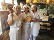 丸亀製麺 足立鹿浜店[110789]のアルバイト情報