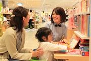 ミキハウス 甲府岡島店のアルバイト情報