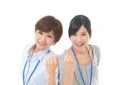 横浜商工通信機器販売株式会社 法人営業部のアルバイト情報
