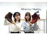 オリエンタルトラフィック 渋谷マルイ店のアルバイト