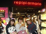 レピピアルマリオ ゆめタウン高松店のアルバイト