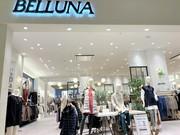 BELLUNA イオンモール常滑店のアルバイト情報