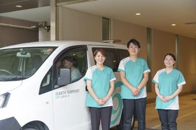 アースサポート 横浜青葉(入浴ヘルパー)のアルバイト情報