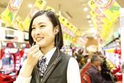 丸三土原店(スロまる)のアルバイト情報
