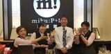 miku:P+Sのアルバイト