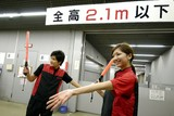 日本駐車場開発株式会社 御茶ノ水ソラシティのアルバイト