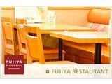 不二家レストラン 鎌倉店のアルバイト