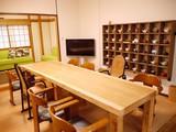 茶話本舗デイサービス のほほん家三ツ沢のアルバイト
