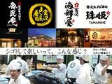 金沢まいもん寿司駅西本店(フリーター)のアルバイト