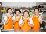 キャットハンド家事代行サービス 株式会社アプメス(横浜)のアルバイト