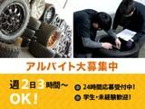 タイヤ買取ナンバーワン 東京店のアルバイト