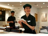 吉野家 41号線富山田中町店[005]のアルバイト