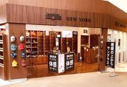 IZONE NEW YORK 足柄サービスエリア(下り線)店のアルバイト情報