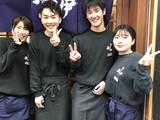 魚伊 天五店のアルバイト