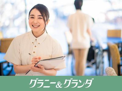 リハビリホームグランダ狛江(無資格・未経験)の求人画像