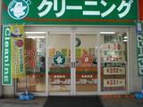 ライフクリーナー 阪急オアシス豊中店のアルバイト