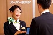 株式会社 スーパーホテル 千葉駅前のアルバイト情報