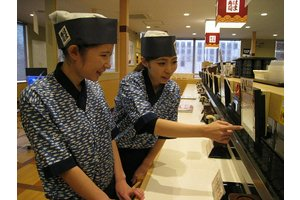 はま寿司 三条店・ホールスタッフ、キッチンスタッフのアルバイト・バイト詳細