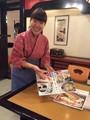 長野 甲羅本店のアルバイト
