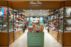 3月にリニューアルオープン♪新しいきれいなお店で働こう!