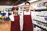 株式会社マルダイ 八橋店のアルバイト