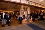 ikka イオンモール天童店のアルバイト情報
