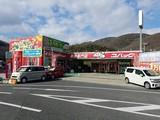 車検のコバック 岡山北店のアルバイト