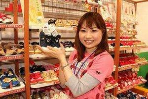 鳥栖リプロ店であなたのファンを作ってください♪遅番・土日勤務の方歓迎!