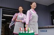 ダスキンメリーメイド 土ヶ崎店のアルバイト情報