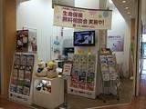 イオン保険サービス株式会社 新居浜店(H03)