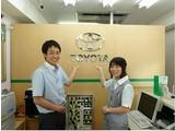 トヨタレンタリース東京 練馬店のアルバイト