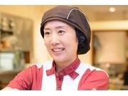 すき家 曙橋店のアルバイト求人写真3