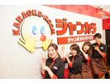 ジャンボカラオケ広場 阪急東通店(清掃スタッフ)