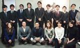SANGO株式会社 広島営業所のアルバイト