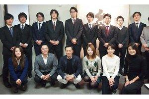 SANGO株式会社 広島営業所・営業アシスタントのアルバイト・バイト詳細