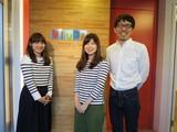 株式会社ビデックス(新宿エリア)のアルバイト