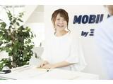 三協フロンテア株式会社 日野店のアルバイト
