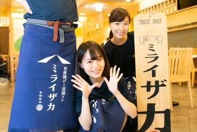 ミライザカ 長崎銅座店 ホールスタッフ(AP_0904_1)のアルバイト情報