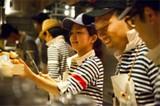 DI PUNTO 渋谷駅前店(学生)のアルバイト