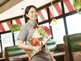 ビッグボーイ 金沢北安江店のアルバイト