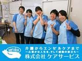 訪問入浴蒲田(株式会社ケアサービス)(正社員 看護師)【TOKYO働きやすい福祉の職場宣言事業認定事業所】のアルバイト