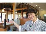 ジョリーパスタ 塩屋浜店(昼間スタッフ)のアルバイト