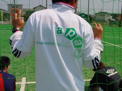 サッカー コーチ 求人